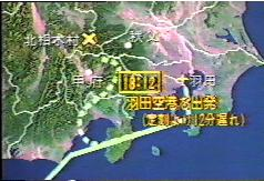 jal123������������1