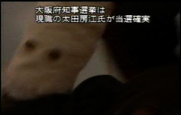 その他 J研「JNNニュース速報 ... - music.dmkt-sp.jp