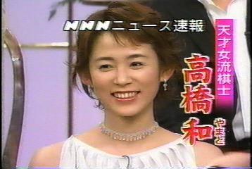 動画 - MSN ニュース