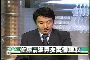ニュース速報音【JNN系】 例のアレ/動画 - ニコニ …